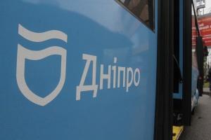 Днипровские троллейбусы стилизуют в едином дизайне