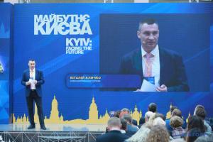 Новый генплан Киева: Кличко рассказал, что будет с хаотическими застройками
