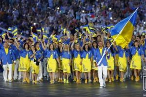 Правительство объявило конкурс на должность главы Госагентства спорта