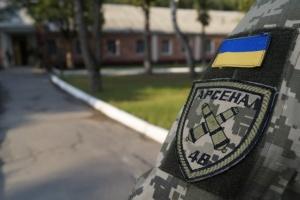 На території арсеналу поблизу Калинівки завершили розмінування