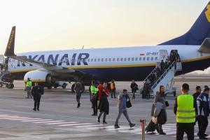 Харківський аеропорт пропонує польоти в Будапешт за 16,99 євро