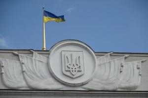 Рада начала рассмотрение законопроекта о наказании за ложь в е-декларациях