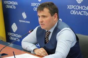 Кабмин согласовал увольнение главы Херсонской ОГА