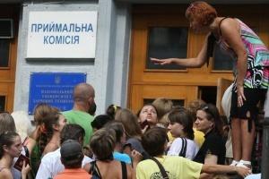 Кремень: Государство должно обеспечить доступ к образованию для выпускников из ОРДЛО