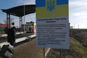 За рік пасажиропотік між материковою Україною та Кримом зменшився у 10 разів