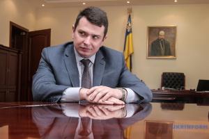 Антикорупційне бюро оскаржить рішення ОАСК щодо Ситника