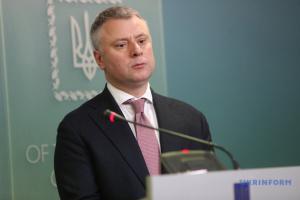 Витренко: Надеюсь, что мы пройдем следующую неделю без блэкаутов