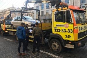 В Киеве уже трижды подумать надо, прежде чем парковаться, где захочется