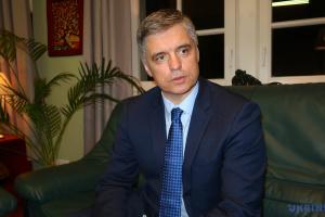 Ротація українських прокурорів не вплине на розслідування справи МН17 - Пристайко
