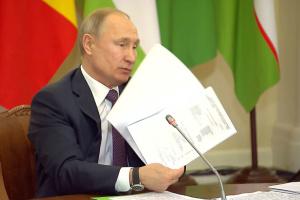 """""""Обнулення"""" термінів Путіна: голосування щодо Конституції призначили на 1 липня"""