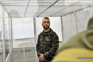 Дело Шеремета: суд начал рассмотрение ходатайства об изменении меры пресечения Антоненко