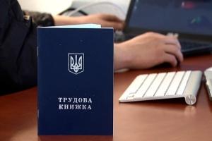No crece el número de desempleados registrados en Ucrania