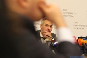 Рябошапка доручив активізувати розслідування корупції в Укроборонпромі