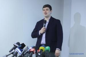 """Е-послуги для будівництва """"складних"""" об'єктів з'являться за 2-3 місяці - Федоров"""