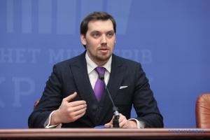 Гончарук: Команду Президента та уряду не залякати