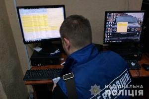 """Кіберполіція """"закрила"""" ще 5 онлайн-кінотеатрів"""