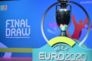 Ukraine to face Netherlands, Austria, Nations League play-off winner at Euro 2020