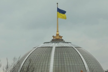Ukraine's parliament passes law to prevent money laundering