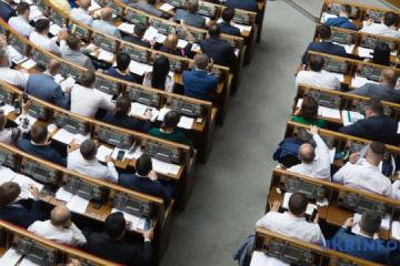 Rada zatwierdziła wniosek o przedłożenie NATO prośby o MAP