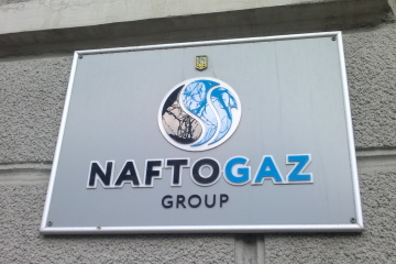 Naftogaz paid more than UAH 87B to budgets of all levels since year-start