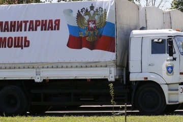 Russia sends another 'humanitarian convoy' to Donbas – State Border Service