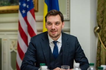 Honcharuk, U.S. officials discuss Ukraine's integration into NATO