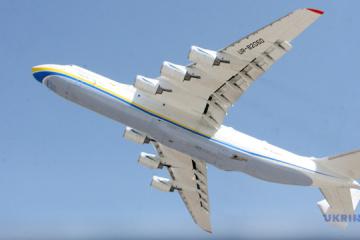 L'Ukraine reprend ses vols internationaux de passagers à partir d'aujourd'hui