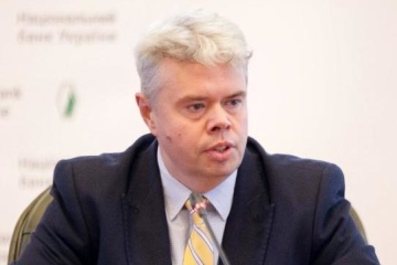 NBU deputy governor: Ukraine can get only one IMF tranche by year-end