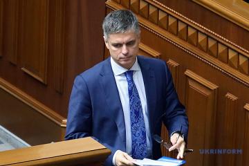 Representante especial de Irán llegará pronto a Ucrania