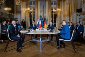 La conférence de presse finale des dirigeants des pays du format Normandie