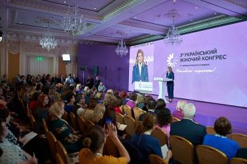 """Гендерна рівність: Зеленська ініціює приєднання України до """"Партнерства Біарріц"""""""