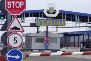 Government to allocate UAH 480 mln for new Customs Service - Nefyodov