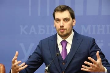 Le Premier ministre de l'Ukraine impliqué dans un scandale des écoutes