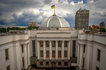Ukrainian parliament approves amendments to state budget for 2020