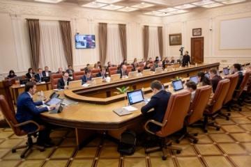 Establecida una Oficina de Control Financiero en Ucrania