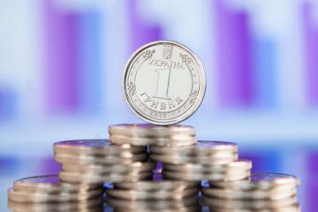 La Banque nationale de l'Ukraine a modifié le taux de change de la hryvnia