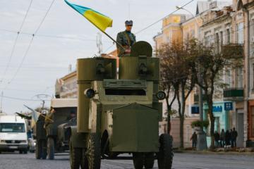 В Винницкой области стартовал автопробег по дорогам армии УНР