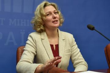モナホヴァ国家語保護全権、辞表を書いたと発表 予算付かず