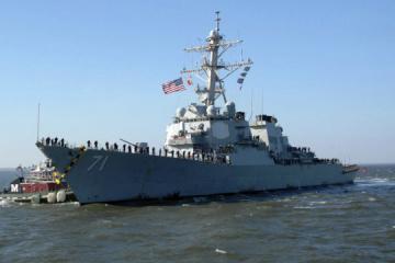 US-Zerstörer ins Schwarze Meer eingelaufen