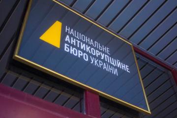 Verdacht auf Veruntreuung von 8 Mrd, Hrywnja: Ex-Angestellte von PrivatBank zur Fahndung ausgeschrieben
