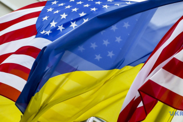 U.S. allocates over $15 mln to Ukraine to combat COVID-19