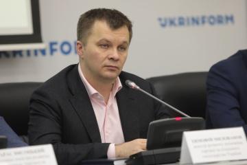 Ukraina nie powinna spodziewać się umorzenia długów przez MFW - Myłowanow