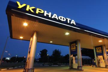 Ukrnafta sold oil for UAH 2.1B at auction