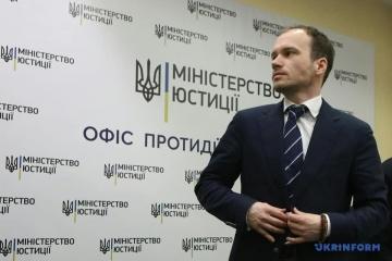 「銀行法」によりコロモイシキーへのプリヴァト銀行返還は99%不可能となる=司法相