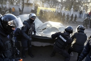 23 verletzte Sicherheitskräfte bei Auseinandersetzungen vor Parlament – Innenministerium