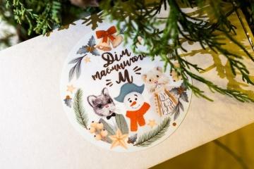Zelenska organiza un evento de Año Nuevo para niños socialmente desfavorecidos en la Casa con Quimeras
