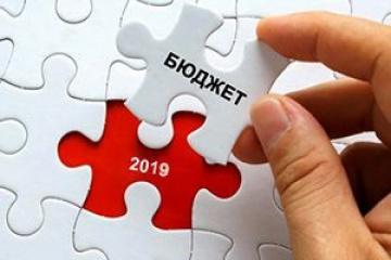 У змінах до бюджету суттєво не зменшать видатки на культуру - депутатка