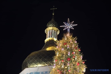 Noël 2019 : les plus beaux sapins à travers l'Ukraine