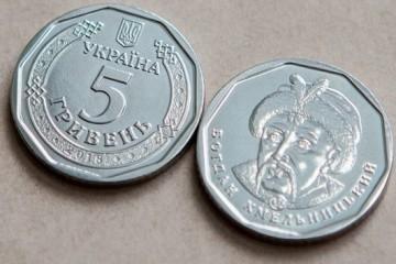 Ukraine: De nouvelles pièces de 5 hryvnia sont mises en circulation