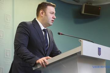 La Russie remboursera une dette de 3 milliards de dollars à Naftogaz d'ici la fin de l'année